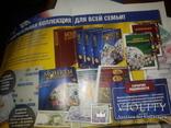 Монеты и банкноты 39 журналов, фото №3