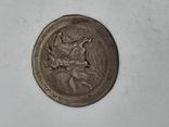Крышка на Павел Буре Джигитовка., фото №2