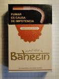 Сигареты BAHREIN