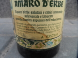 Ликер Amaro Derbe  RADIS 0.7 gr 32 Италия 1970 е, фото №5