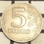 """Росія 5 рублів, 1998 """"ММД"""" - Москва"""