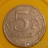 """Росія 5 рублів, 1997 """"СПМД"""" - Санкт-Петербург"""