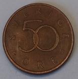 Швеція 50 ере, 1992