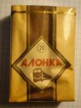 Сигареты АЛОНКА