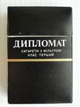 Сигареты Дипломат г. Харьков