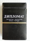 Сигареты Дипломат г. Харьков фото 2