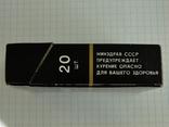 Сигареты Дипломат г. Харьков фото 3