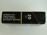 Сигареты Дипломат г. Харьков фото 4