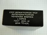 Сигареты Дипломат г. Харьков фото 6