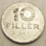 Угорщина 10 філерів, 1986