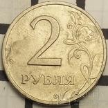 """Росія 2 рубля, 1998 """"СПМД"""" - Санкт-Петербург"""