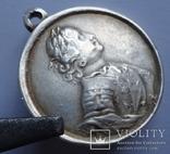 Петр 1 Полтава 1709 год копия, фото №2