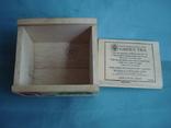 Коробка - домик от зелёного чая., фото №8