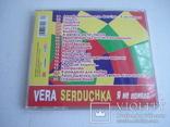 """Верка Сердючка """"Я не поняла"""", компакт - диск., фото №4"""