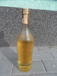 Ликер BOSNIJA LIKER 1 L gr 40 Италия 1960 - е, фото №9
