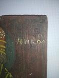 Икона Святой Николай, фото №11