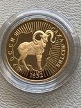 Россия 50 рублей 1992 год золото 900' 8,64 грамм, фото №2
