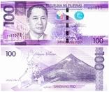 Філіппіни Philippines Филиппины - 100 песо piso - 2015 - P222a, фото №2