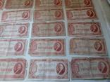 3,5 червонцев 1937г. 42 шт., фото №8