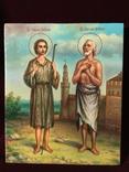 Икона Иоанна и Василия Блаженных, фото №2