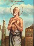 Икона Иоанна и Василия Блаженных, фото №4