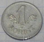 Угорщина 1 форинт, 1968 фото 1