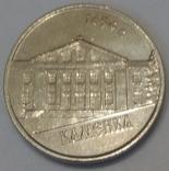 Придністров'я 1 рубль, 2014 Міста Придністров'я - Кам'янка