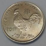 Придністров'я 1 рубль, 2016 Китайський зодіак - Рік півня