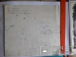 Два ранних рисунка ЗХУ Ерёмина Б.А. + блокнот с набросками, фото №9