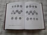 Монетное дело и монетное обращение Ганджийского Эмирата Шаддадидов (сер.Х-ХI вв.), фото №11