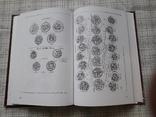 Монетное дело и монетное обращение Ганджийского Эмирата Шаддадидов (сер.Х-ХI вв.), фото №13
