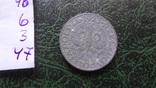 20  грош  1923  Польша цинк    (6.3.47)~, фото №4