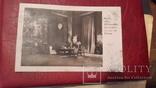 Открытка 3 Рейха Кабинет Гитлера в  Рейхсканцелярии, фото №2