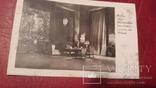 Открытка 3 Рейха Кабинет Гитлера в  Рейхсканцелярии, фото №3