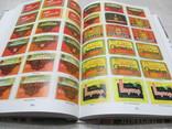 Книга 1 Пивоварені заводи України Каталог пивних етикеток 1960-2000 фото 6