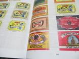 Книга 1 Пивоварені заводи України Каталог пивних етикеток 1960-2000 фото 7