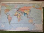 Политическая карта мира 1987г, фото №2
