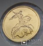 50 рублей 2006 года 7,78 грамм 999 пробы, фото №3