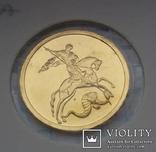 50 рублей 2006 года 7,78 грамм 999 пробы, фото №4