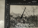 Фото 3 из архива С.А.Цвилюка, Одесса, доктора ист.наук,профессора, фото №2