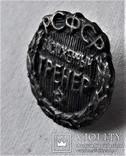 Знак Заслуженный тренер РСФСР, копия, №1647, фото №11