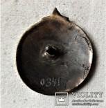 Знак За клясну стрільбу, ТСОАВІЯХЕМ УССР, копия, №0341, 1930егг, фото №10