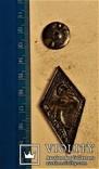 Знак 7 годовщина Октября, СССР, копия, №34, 1924 год, фото №6