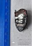 Знак ОСС Отличник соцсоревнования Минтрансстроя СССР, копия, №347, лмд, фото №5