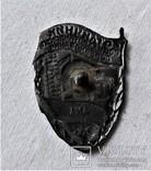 Знак ОСС Отличник соцсоревнования Минтрансстроя СССР, копия, №347, лмд, фото №11