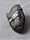 Знак ОСС Отличник соцсоревнования Минтрансстроя СССР, копия, №347, лмд, фото №2