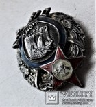 Знак Части Особого Назначения Украины, ЧОНУ, копия, 1918г, №0141, фото №12