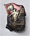 Знак ОСС Отличник соцсор Министерства угольной промышленности СССР, копия, 1948г, №0474, фото №2