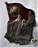 Знак ОСС Отличник соцсор Министерства угольной промышленности СССР, копия, 1948г, №0474, фото №3
