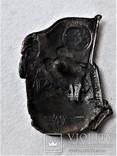 Знак ОСС Отличник соцсор Министерства угольной промышленности СССР, копия, 1948г, №0474, фото №10